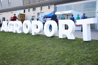 agroport 2018